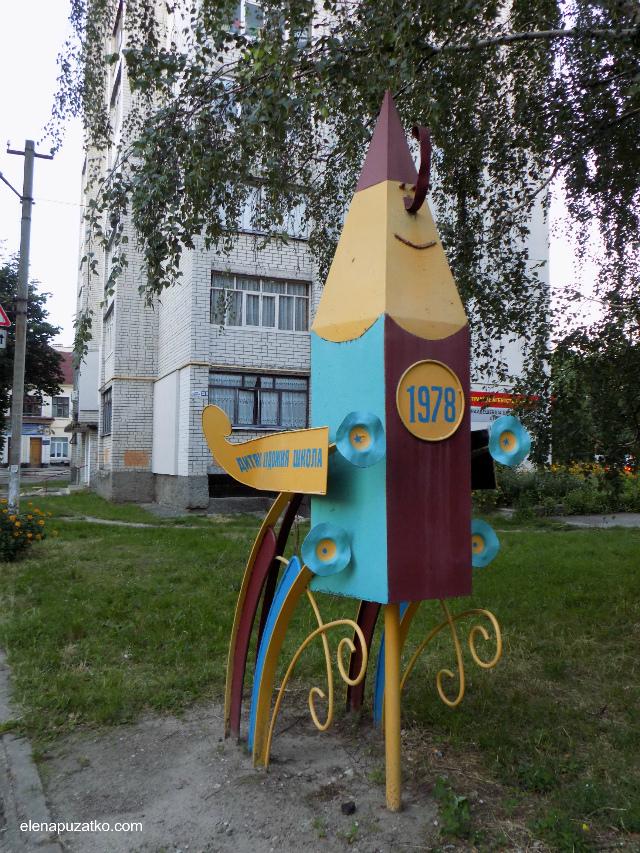 путівник чернігів україна фото 5