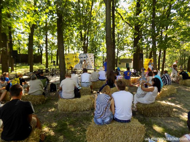 фестиваль ШеFest моринці шевченко україна фото 4