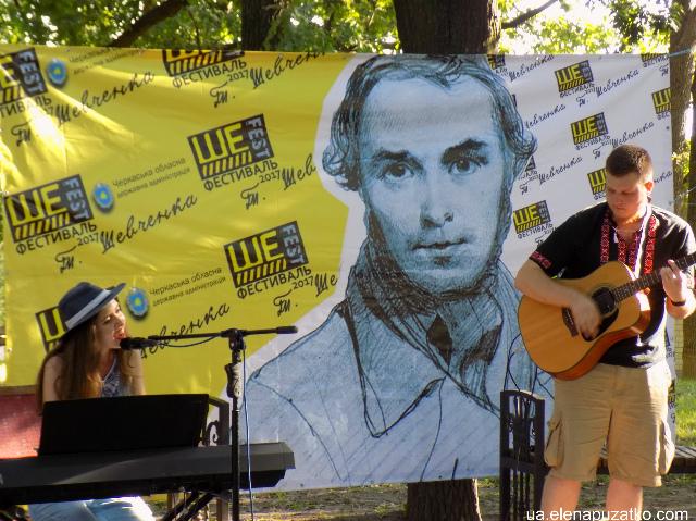 фестиваль ШеFest моринці шевченко україна фото 6