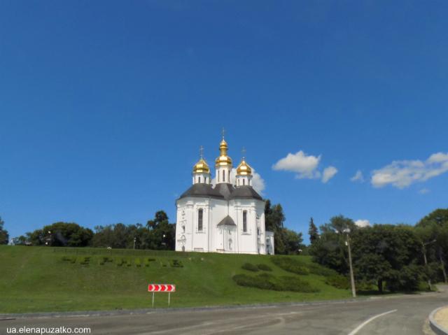 путівник чернігів україна фото 22