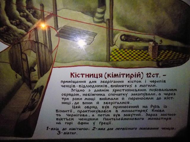 путівник чернігів україна фото 62
