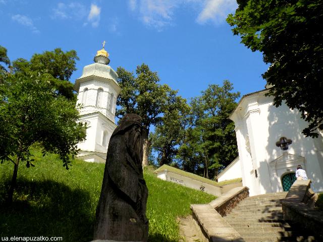 путівник чернігів україна фото 54