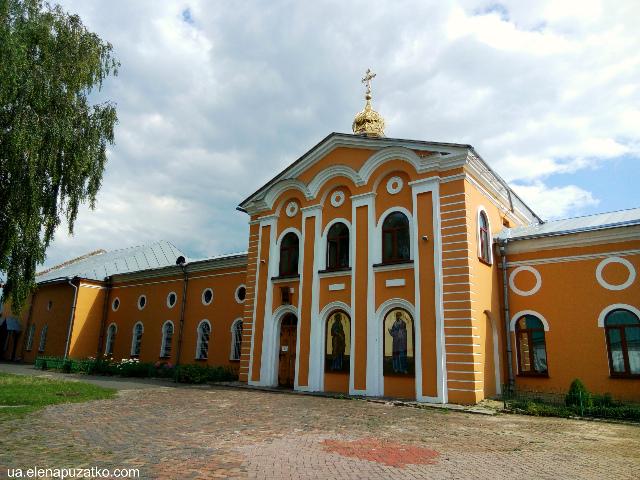 путівник чернігів україна фото 81