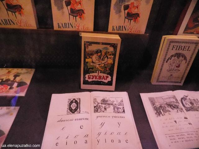 музей другої світової війни гданськ фото 7