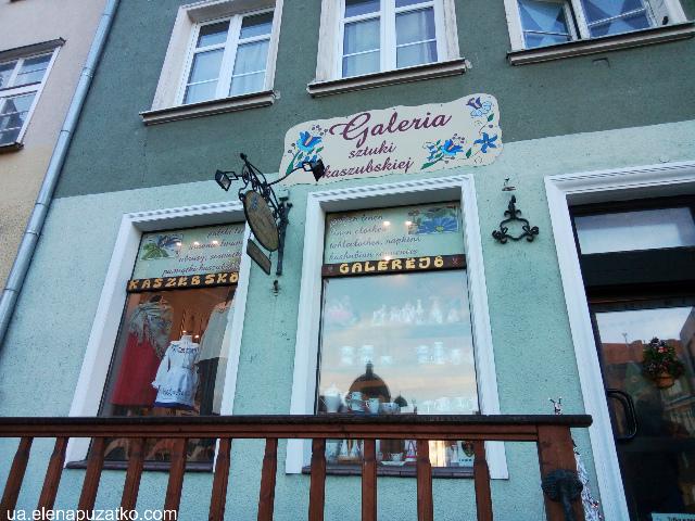 гданськ цікаві місця фото 9