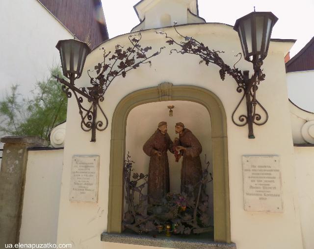 виноградов украина фото 7