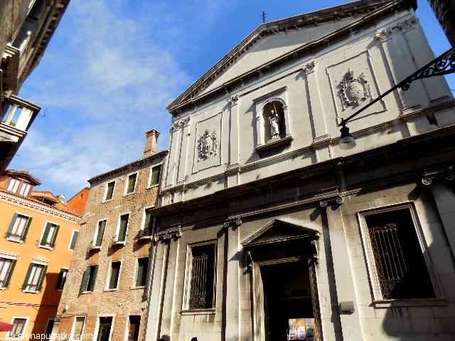 венеція що подивитися фото 9