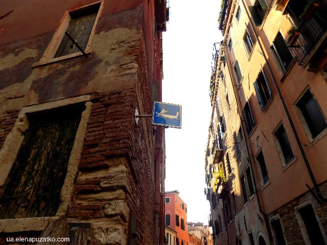 маршрут по венеції фото 8