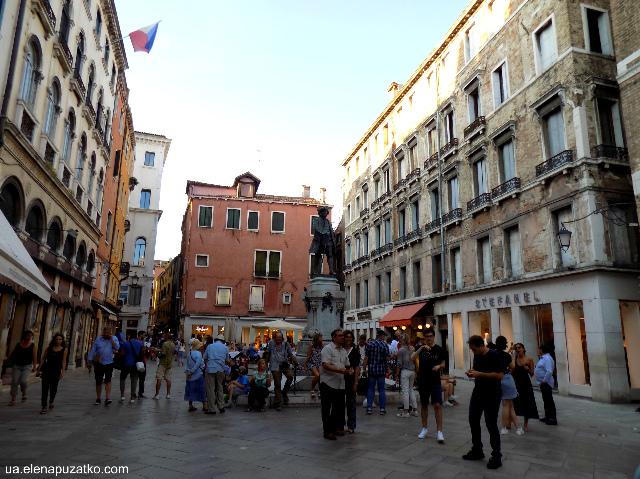 маршрут по венеції фото 17