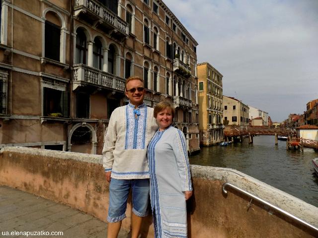 подорож до венеції фото 30