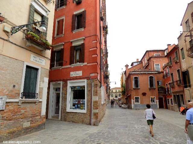 венеція де зупинитися фото 2