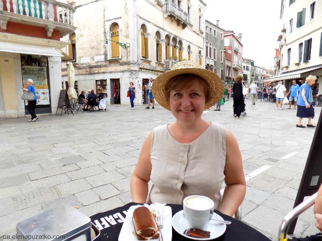 венеція де поїсти фото 1