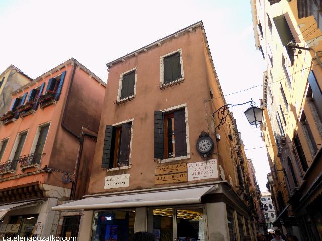 венеція путівник фото 1
