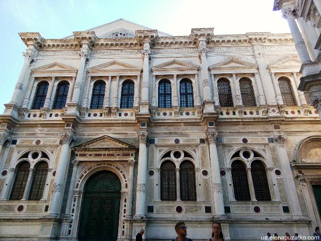 венеція що подивитися фото 17