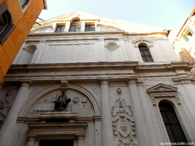 венеція що побачити фото 1