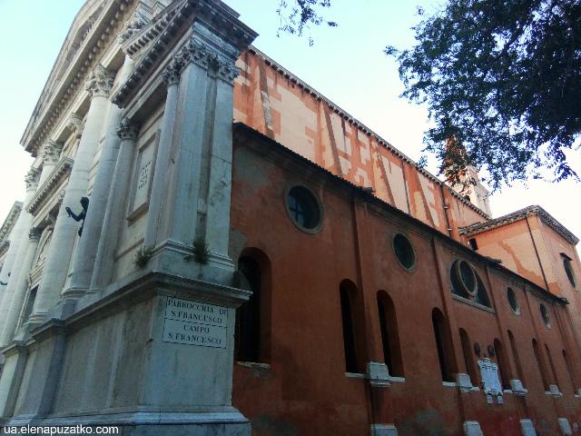 подорож до венеції фото 7