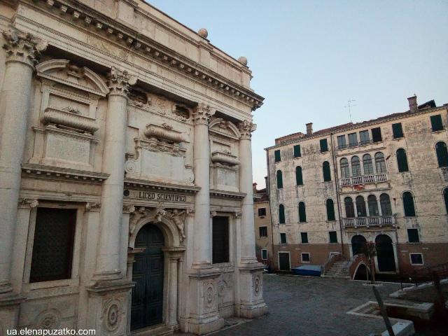 подорож до венеції фото 10