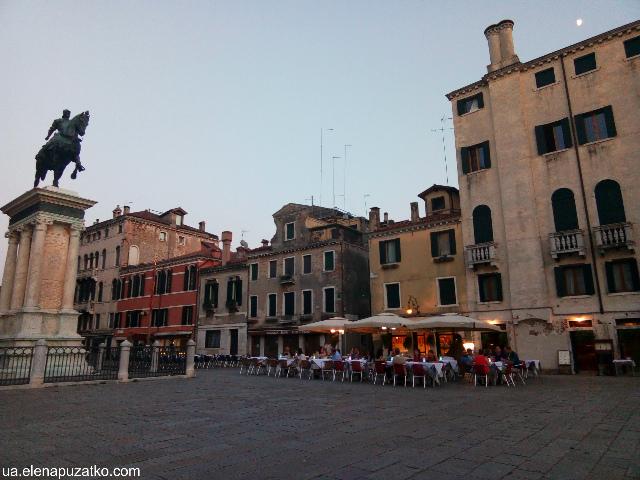 подорож до венеції фото 13