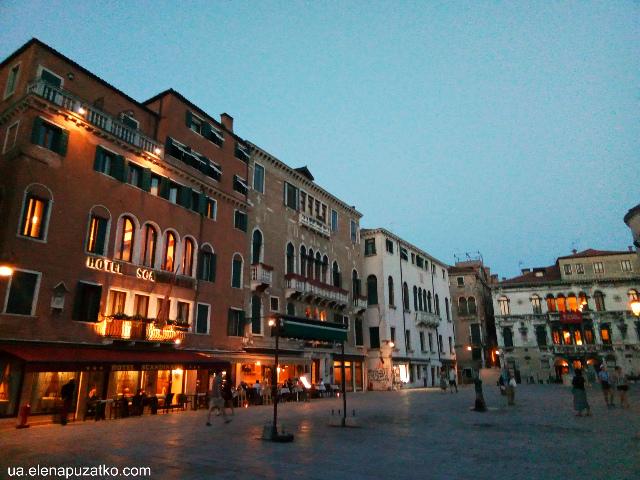 подорож до венеції фото 16