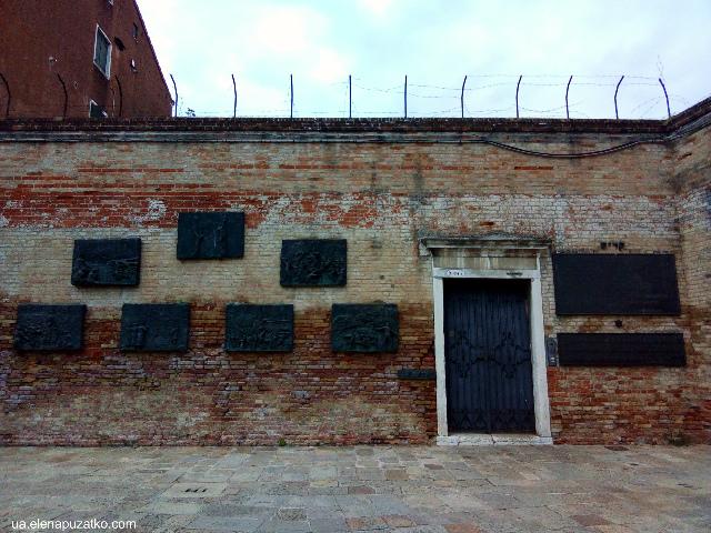 венеція путівник фото 9