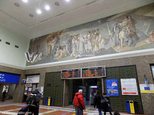 братислава залізничний вокзал словаччина фото 2