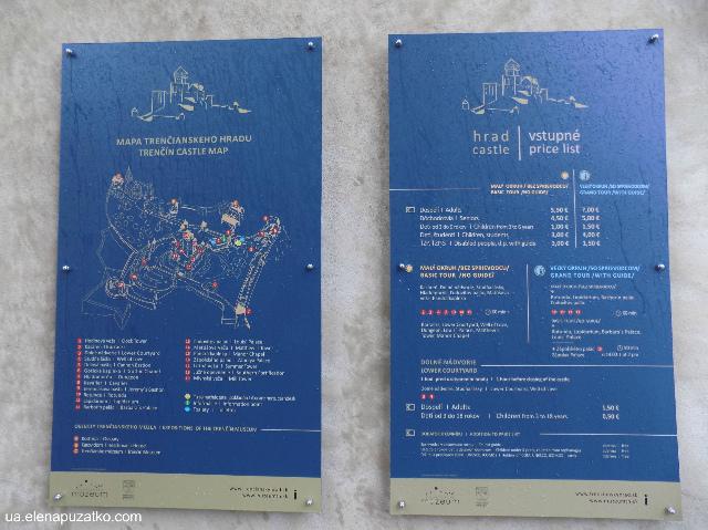 тренчианський замок словаччина фото 2