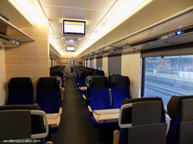 братислава залізничний вокзал словаччина фото 5