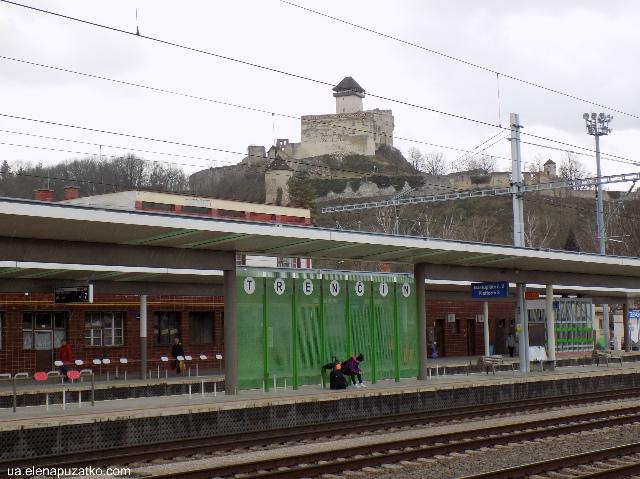 тренчин залізничний вокзал словаччина фото 1