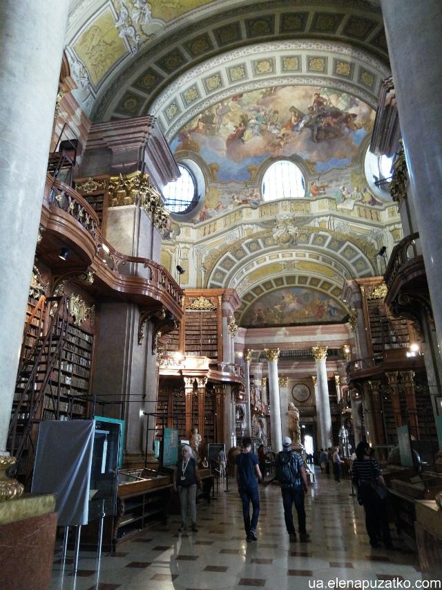 австрійська національна бібліотека фото-22