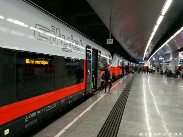 відень потяг з аеропорту фото -36