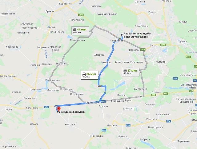маєток-Фон-Мекк-Копилів мапа -4