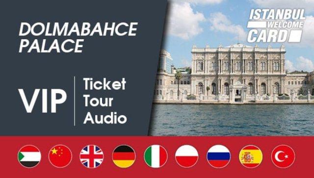 квиток в палац долмабахче