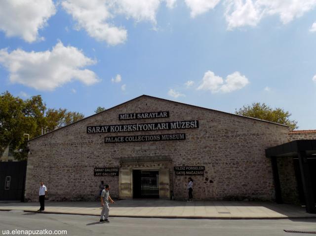 долмабахче музей фото-9
