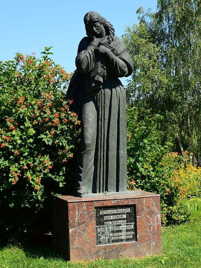 стеблів пам'ятник немидорі фото 30