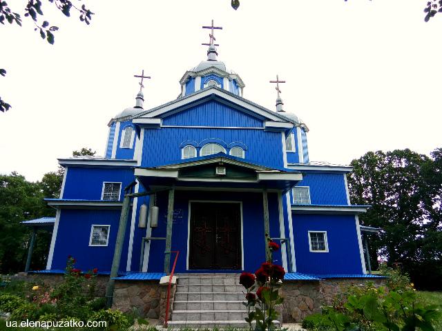 успенська церква село вільховець богуславський район фото 12