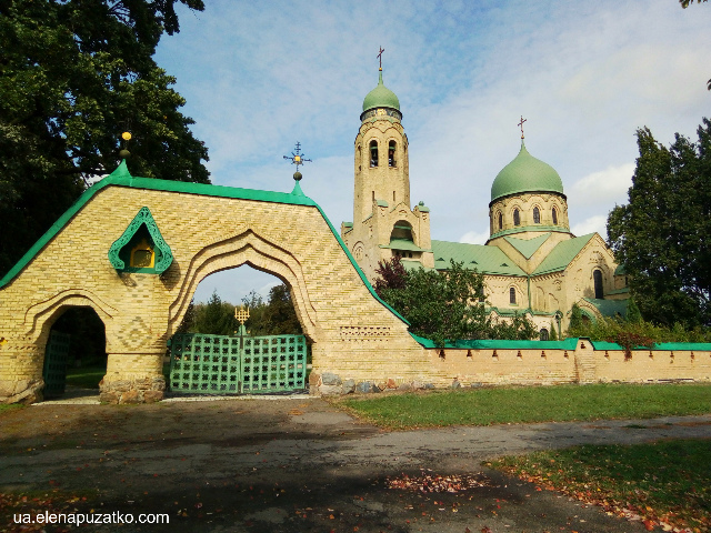 пархомівка старопокровська церква фото 1