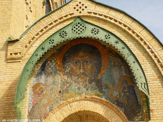 пархомівка церква реріх фото 10