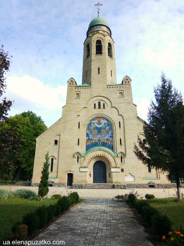церква у пархомівці фото 11