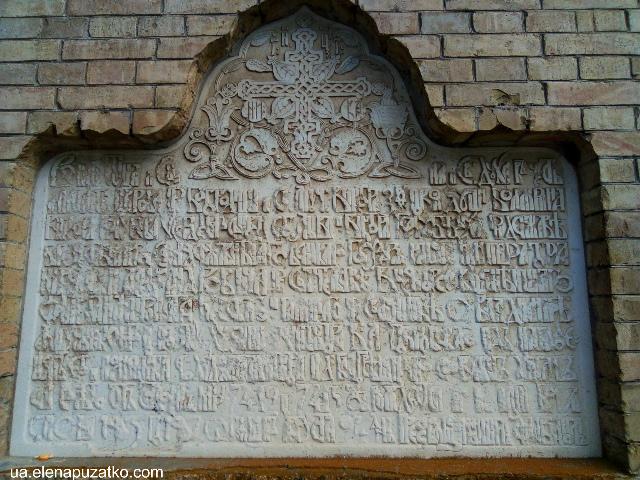 пархомівка київська область храм покрови 16