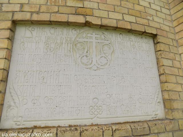 старопокровська церква пархомівка фото 17