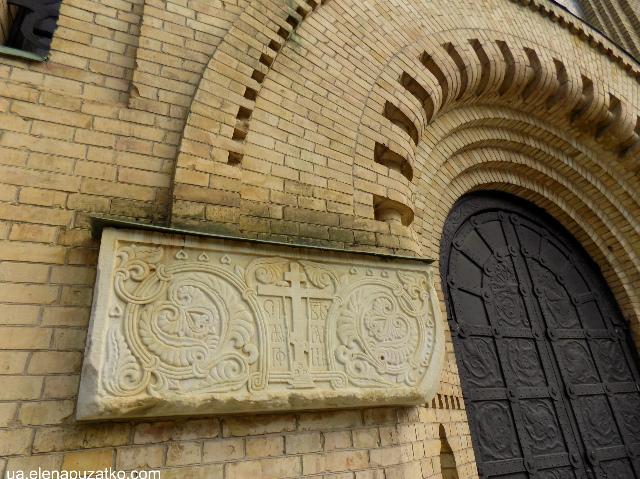 церква пархомівка фото 18