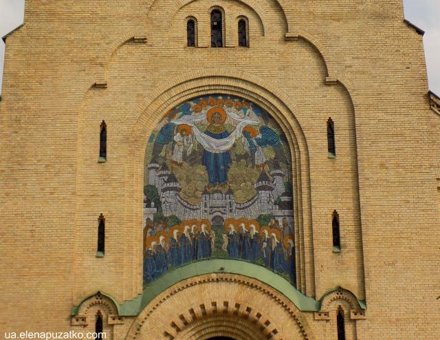 реріх пархомівка церква фото 3