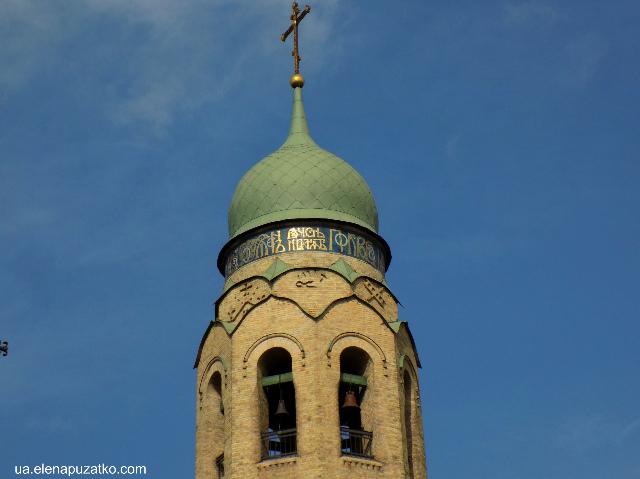 пархомівка церква покрови фото 31
