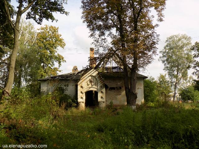 пархомівка церква фото 7