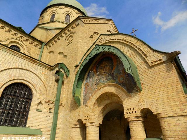 пархомівка церква мозаїка реріха фото 9
