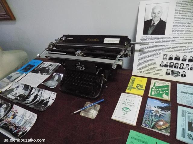 миронівський краєзнавчий музей фото 17