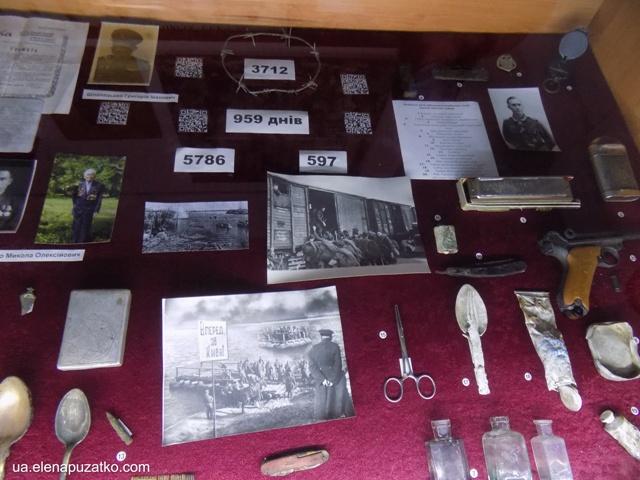 миронівка музей фото 7
