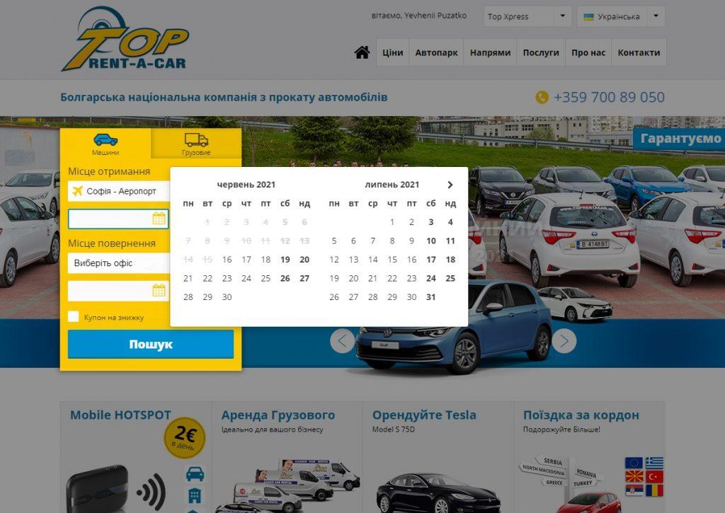 прокат авто у Болгарії 1
