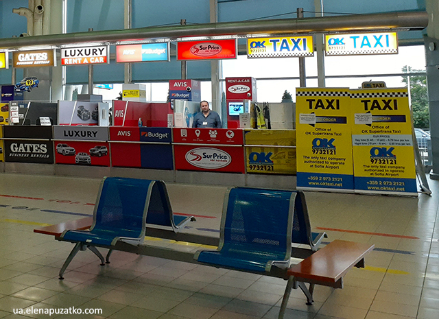 аеропорт софії таксі