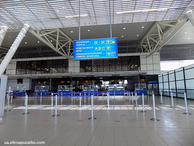 аеропорт софія термінал 2